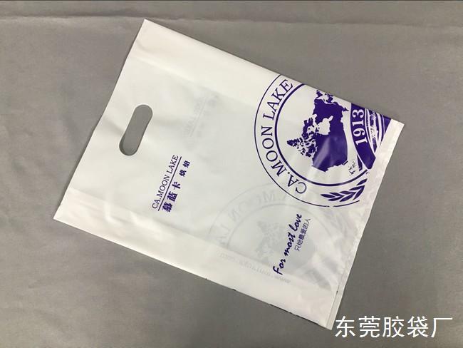 印刷塑料袋pe服装袋手提袋