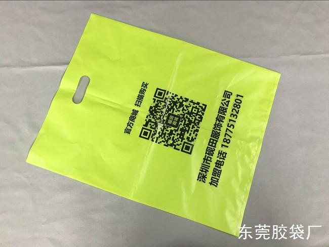 手提冲孔袋塑料PE胶袋