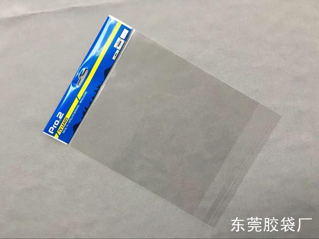 opp自粘袋彩印透明塑料袋